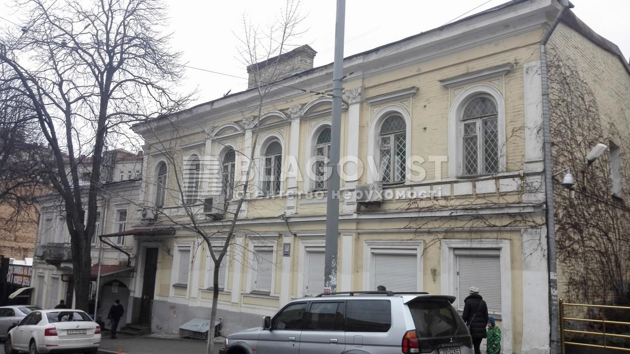 Нежилое помещение, X-28880, Софиевская, Киев - Фото 2