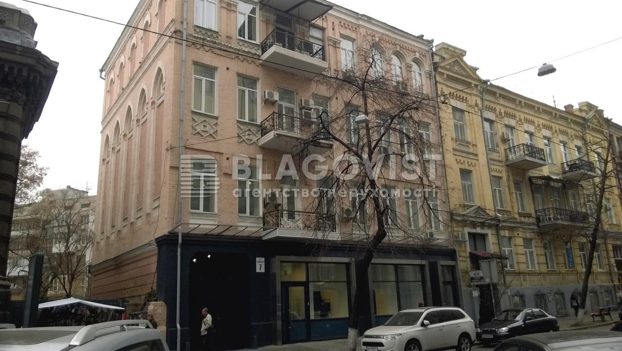Бизнес-центр, A-108988, Ярославов Вал, Киев - Фото 2