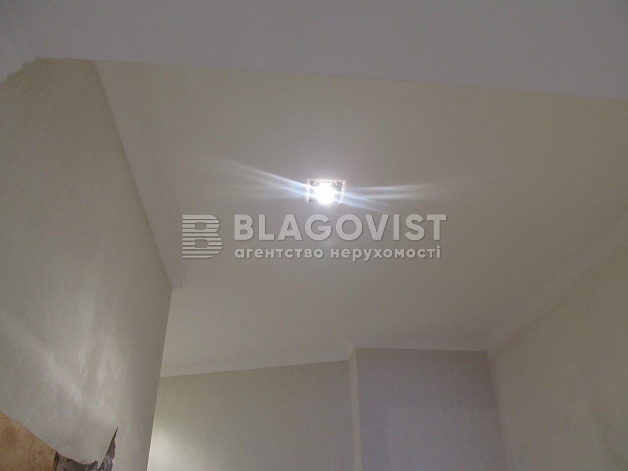 Квартира A-91656, Редутная, 8, Киев - Фото 8