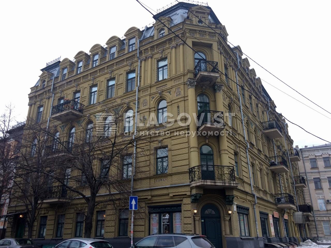 Квартира Z-508595, Хорива, 4, Киев - Фото 2