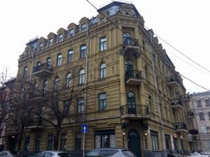 Квартира Хорива, 4, Киев, R-25986 - Фото2