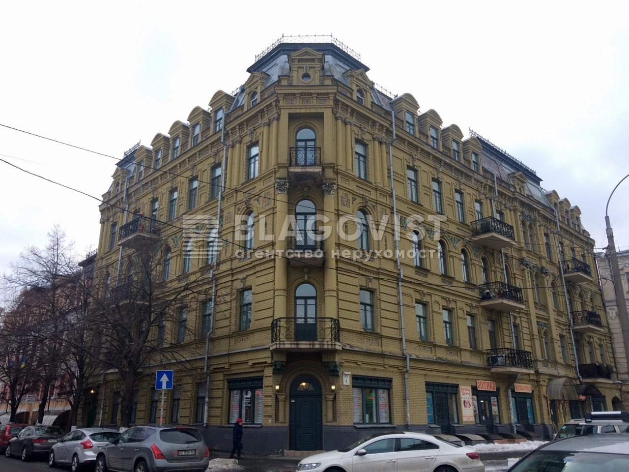 Квартира Z-508595, Хорива, 4, Киев - Фото 1