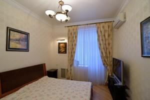 Квартира Володимирська, 83, Київ, X-28953 - Фото 4