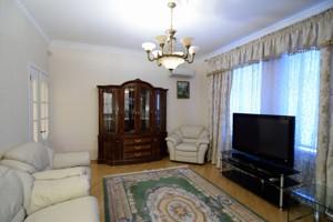 Квартира Володимирська, 83, Київ, X-28953 - Фото 3
