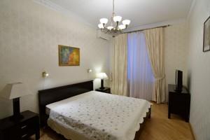 Квартира Володимирська, 83, Київ, X-28953 - Фото 5