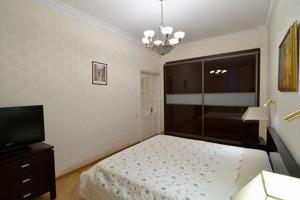 Квартира Володимирська, 83, Київ, X-28953 - Фото 6