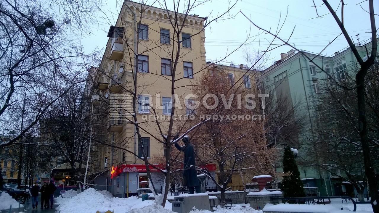 Квартира E-40104, Рогнединская, 1/13, Киев - Фото 2