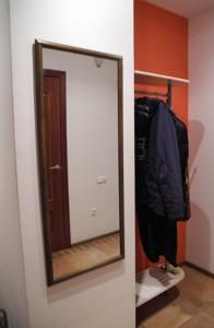 Квартира Z-1698585, Пушиной Феодоры, 23, Киев - Фото 12