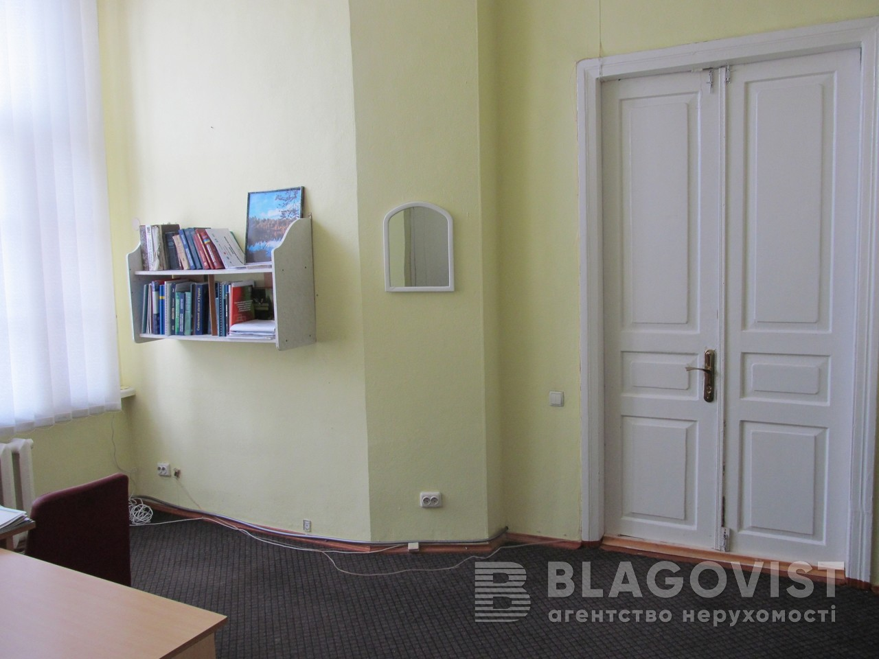 Офис, Сковороды Григория, Киев, Z-1261438 - Фото 3