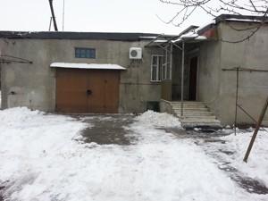 Дом Озерная, Софиевская Борщаговка, X-29023 - Фото3