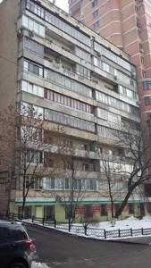Квартира Предславинская, 29, Киев, D-30971 - Фото