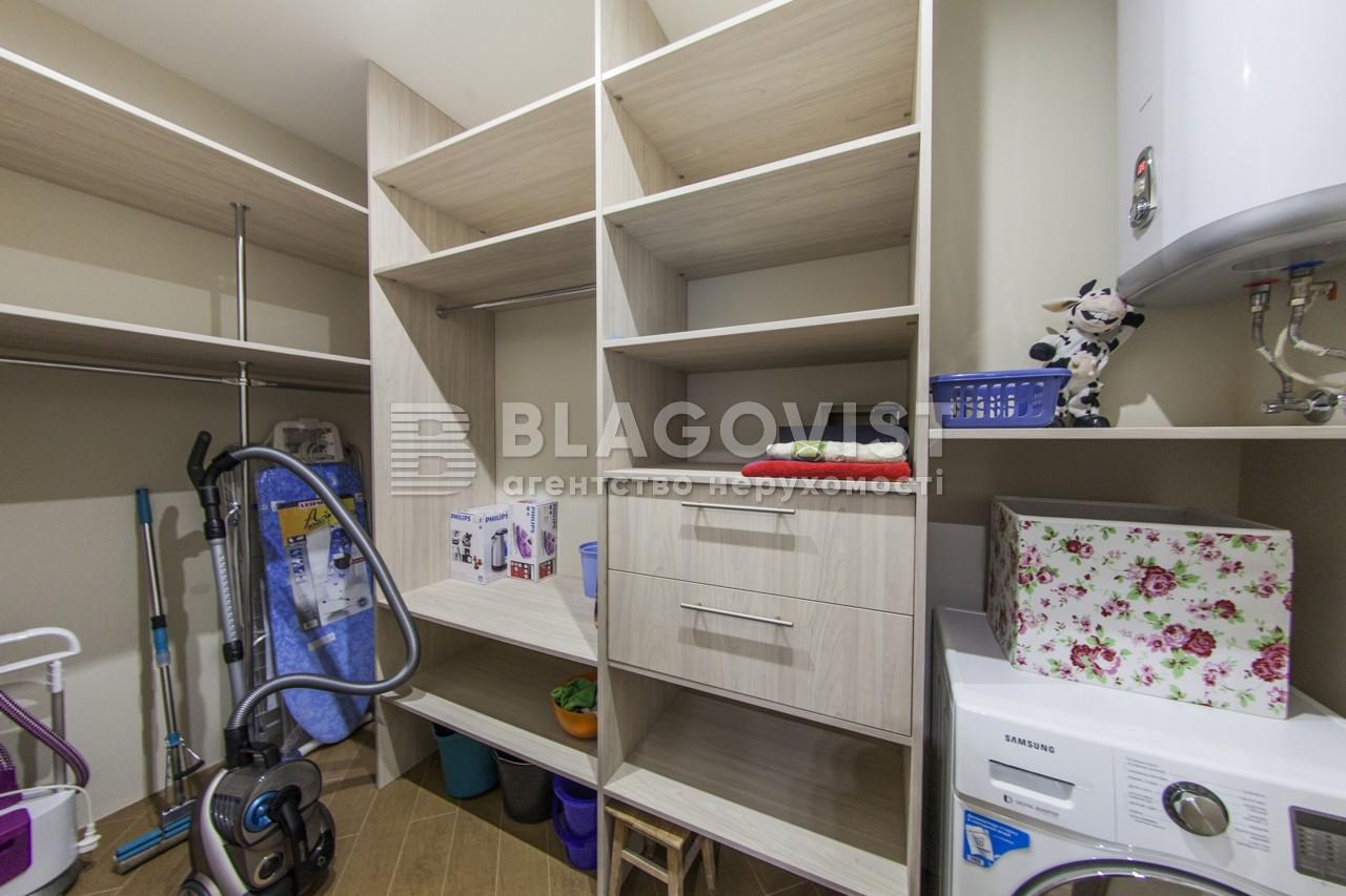 Квартира F-34950, Глубочицкая, 32а, Киев - Фото 31