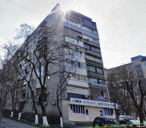 Нежилое помещение, Борщаговская, Киев, Z-689595 - Фото1