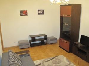 Квартира Дружбы Народов бульв., 21, Киев, X-29842 - Фото3