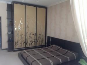 Квартира Героев Сталинграда просп., 4 корпус 2, Киев, Z-1705396 - Фото3
