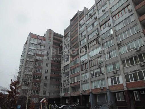 Квартира, Z-379927, 4а