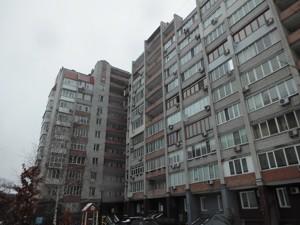 Квартира Андрющенко Григория, 4а, Киев, Z-379927 - Фото