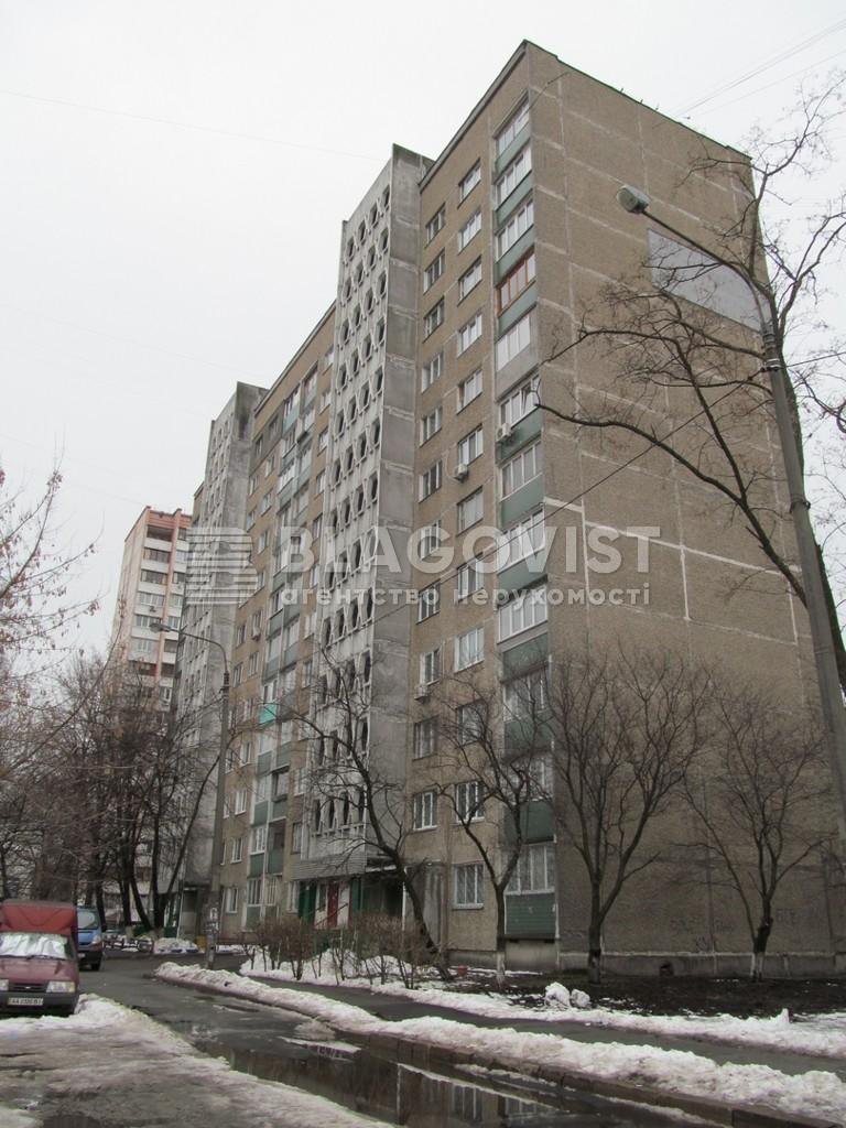 Квартира F-35076, Дубровицкая, 10, Киев - Фото 2