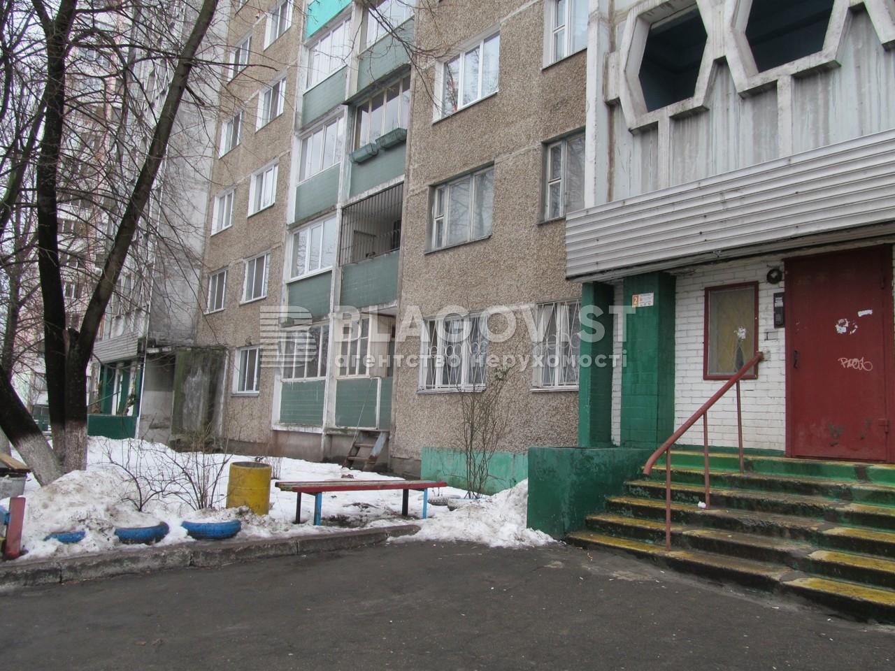 Квартира F-35076, Дубровицкая, 10, Киев - Фото 3