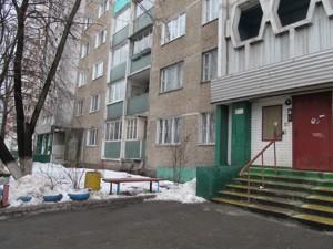 Квартира Дубровицкая, 10, Киев, Z-62696 - Фото2