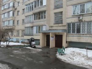 Квартира Мельникова, 18, Киев, Z-577599 - Фото3