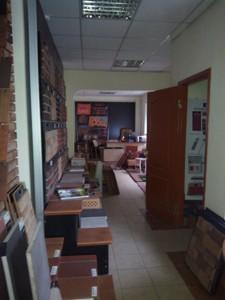 Нежилое помещение, Межигорская, Киев, D-30260 - Фото 4