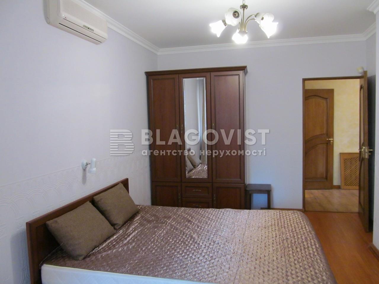 Дом C-102196, Пражская, Киев - Фото 7