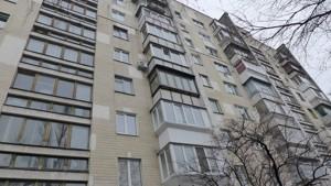 Квартира Лобачевского пер., 2, Киев, P-29381 - Фото1