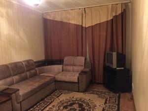 Квартира Ващенка Григорія, 7, Київ, Z-163140 - Фото3