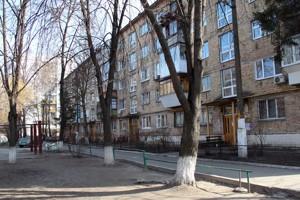 Квартира Остапа Вишни, 7, Киев, Z-1056859 - Фото