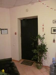 Офис, A-105222, Воздухофлотский просп., Киев - Фото 10