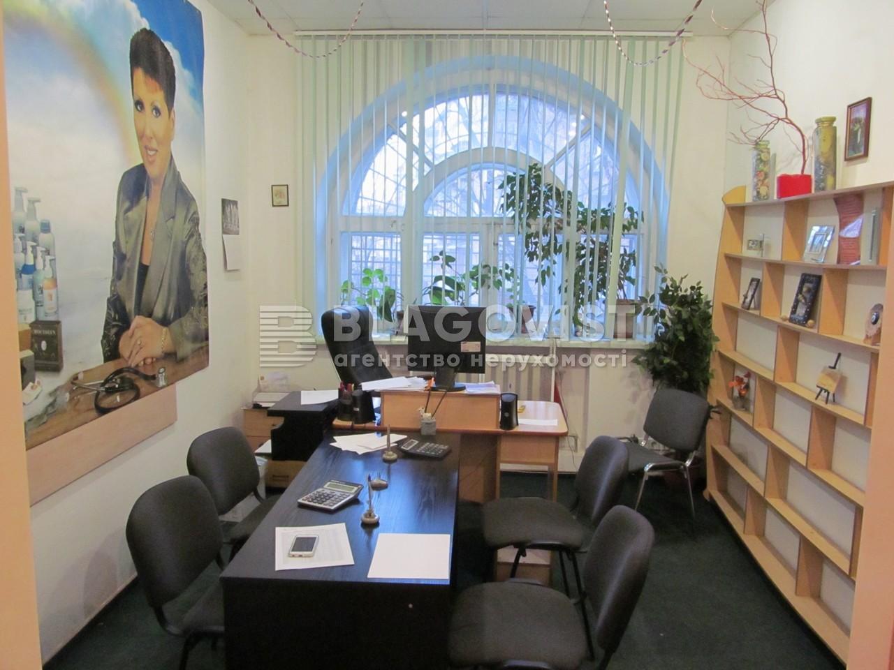 Офис, A-105222, Воздухофлотский просп., Киев - Фото 5