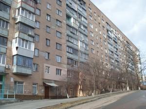 Квартира Половецкая, 16, Киев, Z-1770744 - Фото