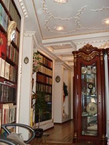Квартира Ніжинська, 5, Київ, X-29180 - Фото 4