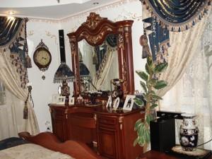 Квартира Ніжинська, 5, Київ, X-29180 - Фото 11