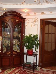 Квартира Ніжинська, 5, Київ, X-29180 - Фото 16