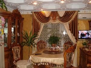 Квартира Ніжинська, 5, Київ, X-29180 - Фото 14