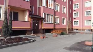 Офис, Счастливая, Софиевская Борщаговка, R-25275 - Фото