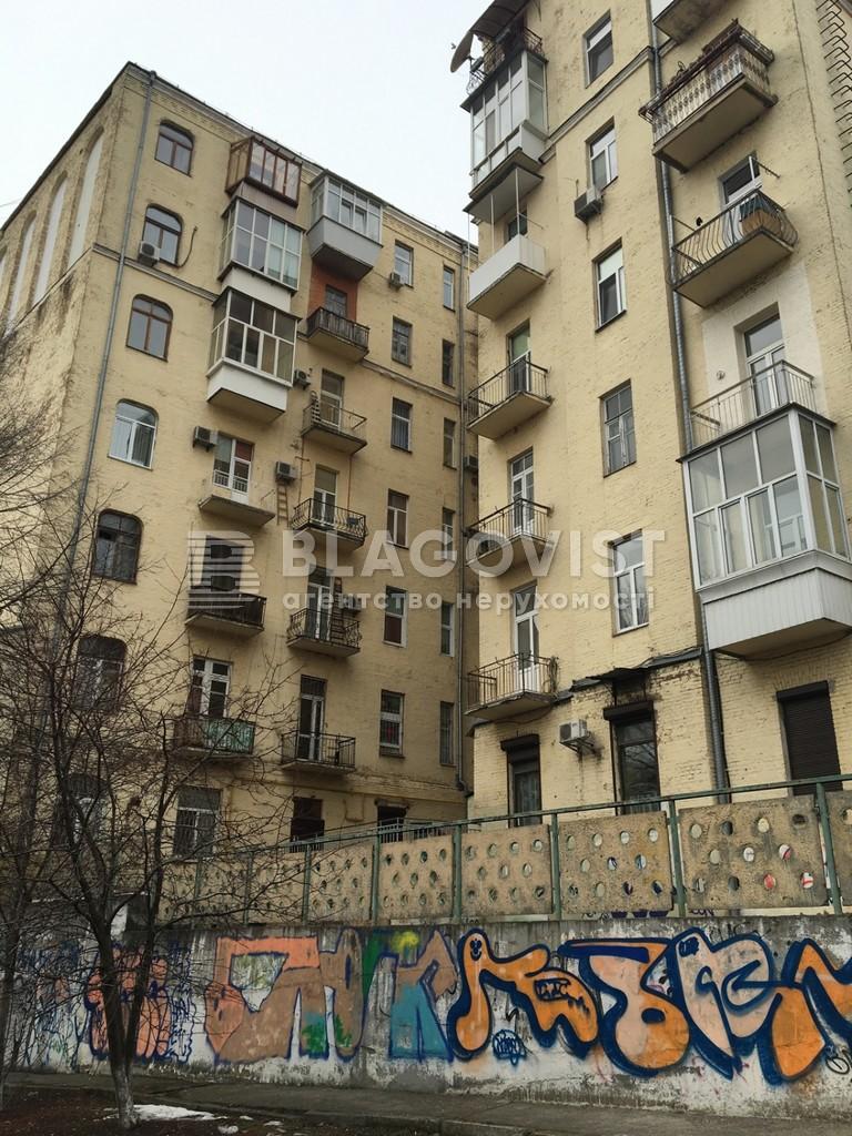 Квартира A-100498, Михайлівський пров., 9б, Київ - Фото 1