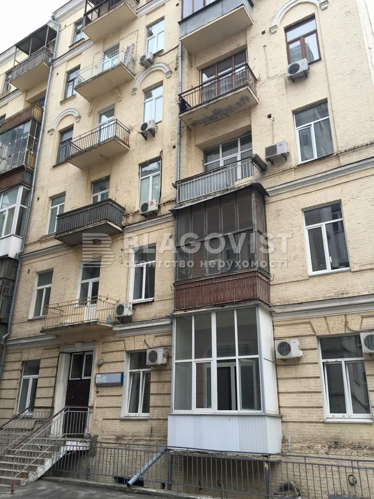 Квартира A-100498, Михайлівський пров., 9б, Київ - Фото 2