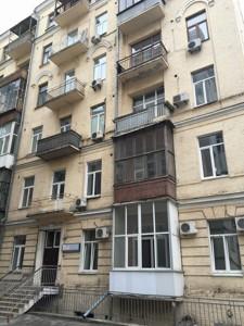 Квартира Михайлівський пров., 9б, Київ, C-91323 - Фото 11