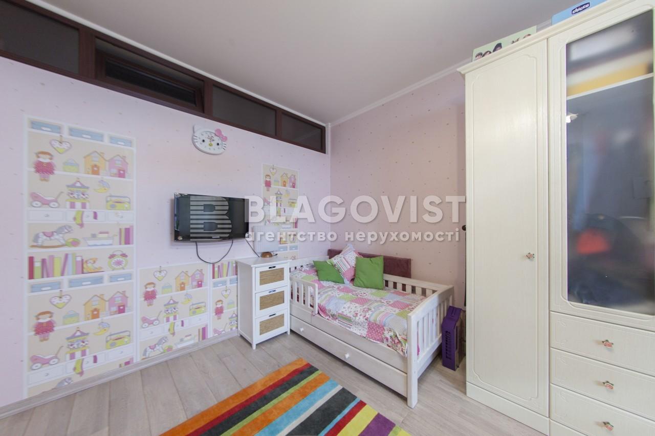 Квартира A-105154, Дегтяревская, 25а, Киев - Фото 18