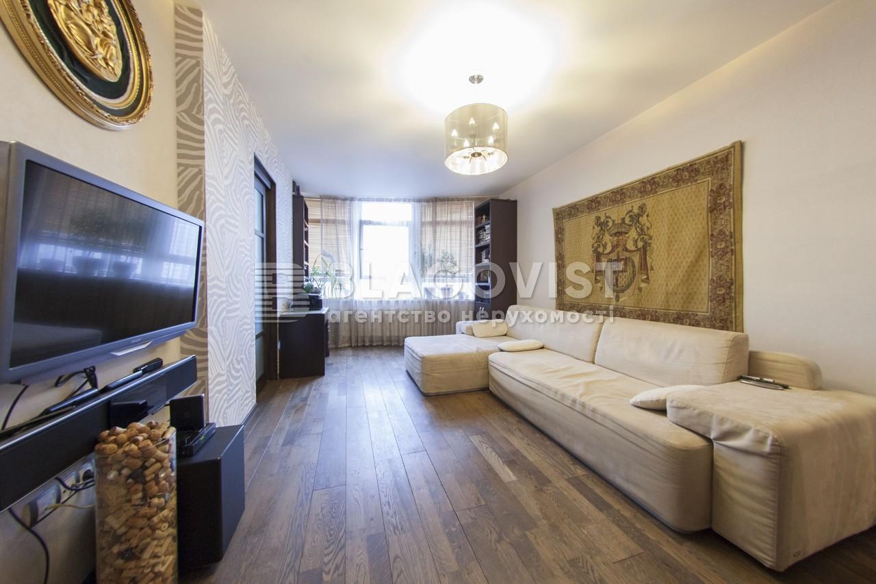 Квартира A-105154, Дегтяревская, 25а, Киев - Фото 1