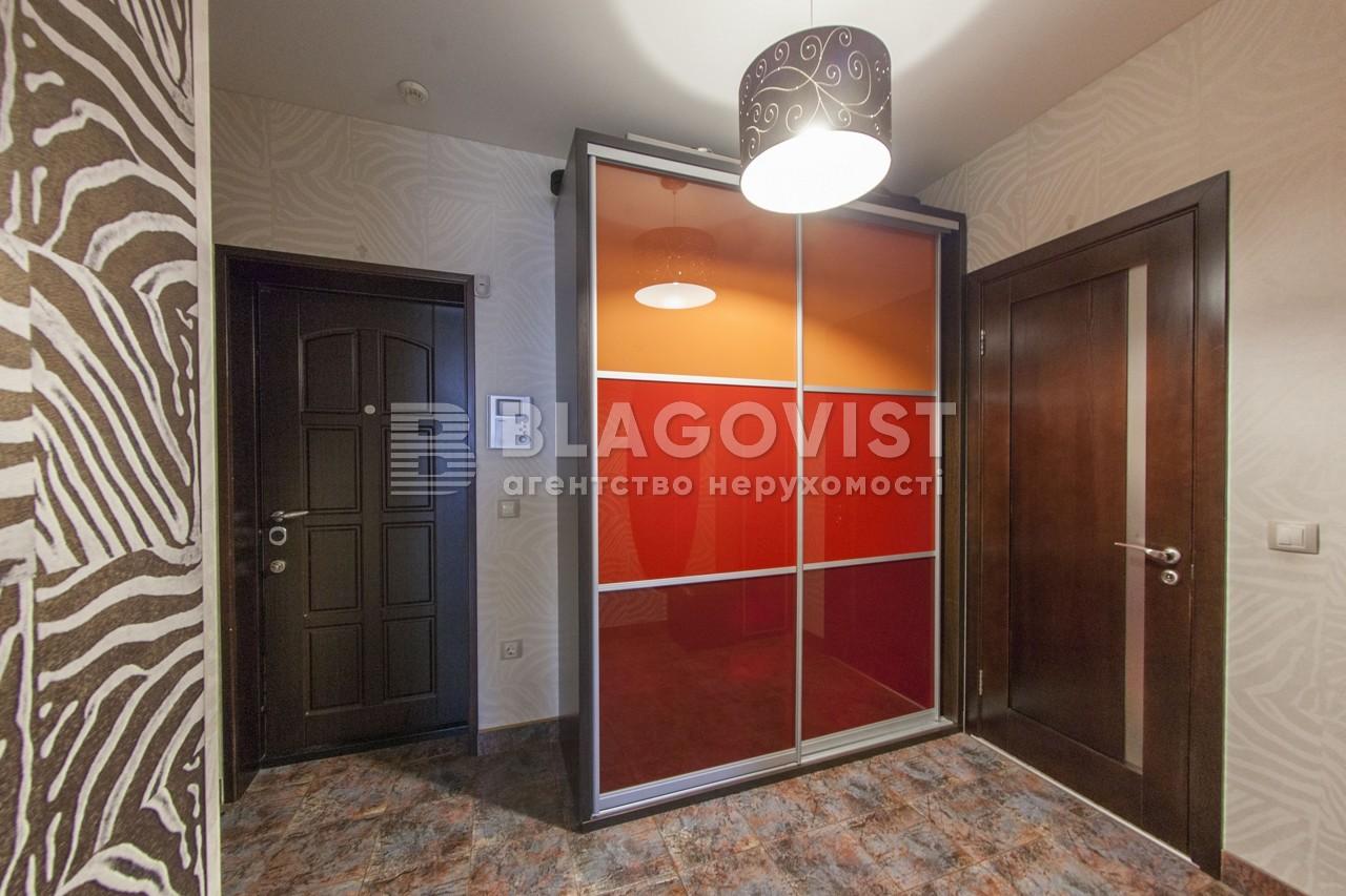 Квартира A-105154, Дегтяревская, 25а, Киев - Фото 22