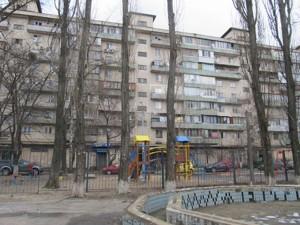 Квартира Роллана Ромена бульв., 3, Киев, M-28644 - Фото