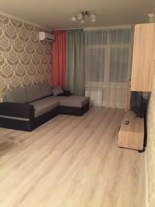 Квартира Сикорского Игоря (Танковая), 4б, Киев, Z-1712559 - Фото3