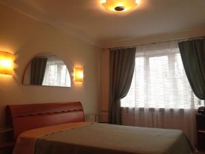 Квартира Велика Васильківська, 131, Київ, Z-1755328 - Фото 9