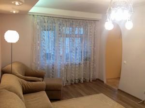 Квартира Велика Васильківська, 131, Київ, Z-1755328 - Фото 5