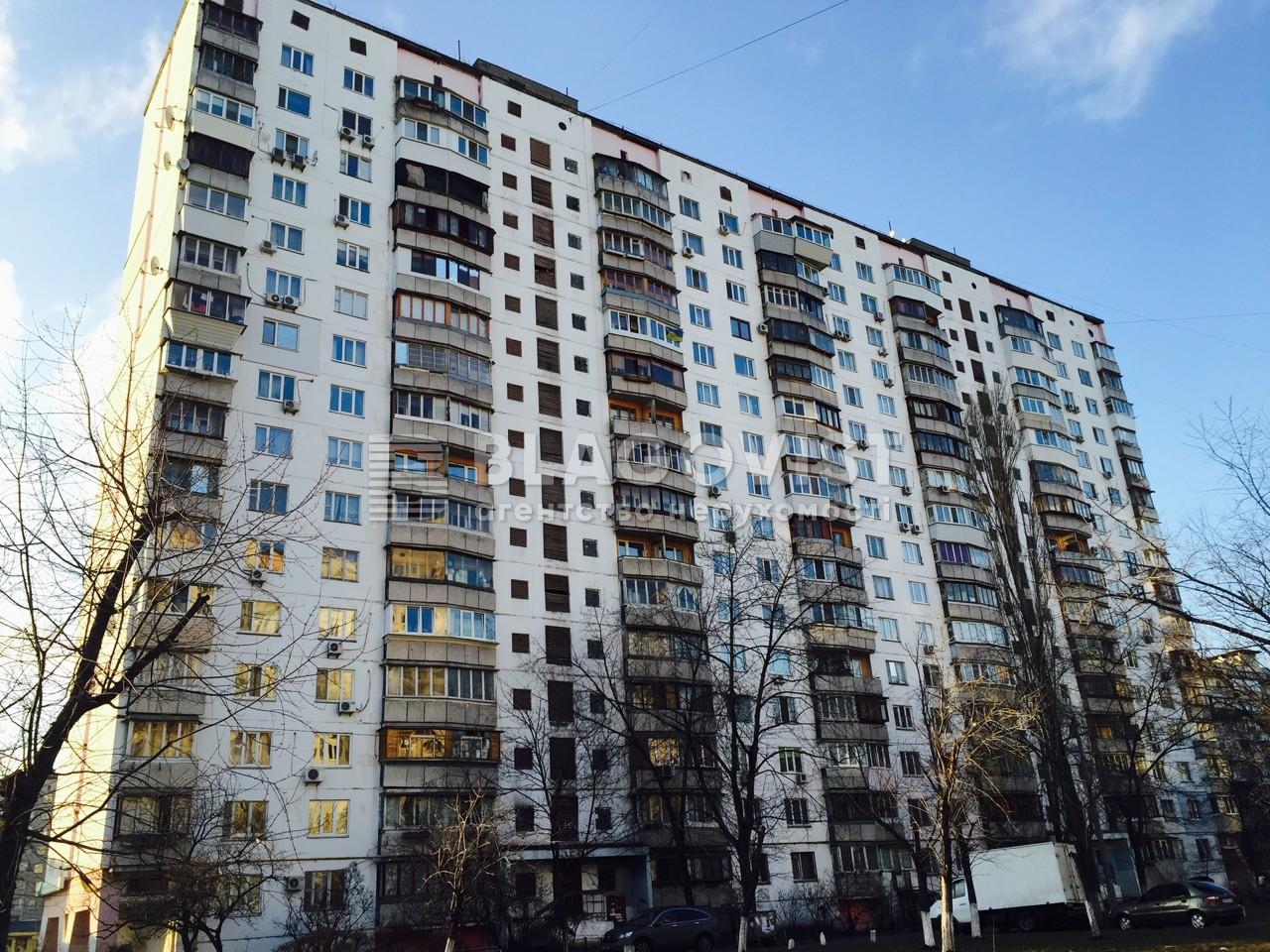 Квартира F-39831, Дружбы Народов пл., 1, Киев - Фото 1