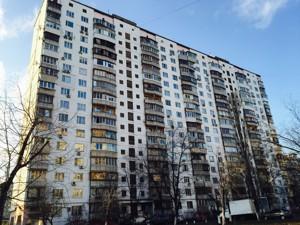 Apartment Druzhby Narodiv square, 1, Kyiv, Z-680376 - Photo